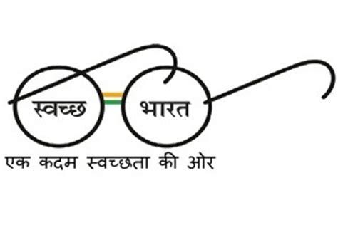 Clean ganga mission essay paper